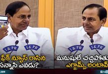 8 Times Cm Kcr Thrashed Reporters & Others Like A Bap With His Befitting Punches Since Lockdown