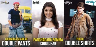 8 Times Our Hero Heroine Costumes In These Movies Became A Fashion Statement In Our Telugu States