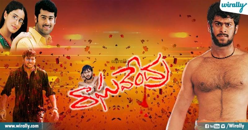8 Raghavendra