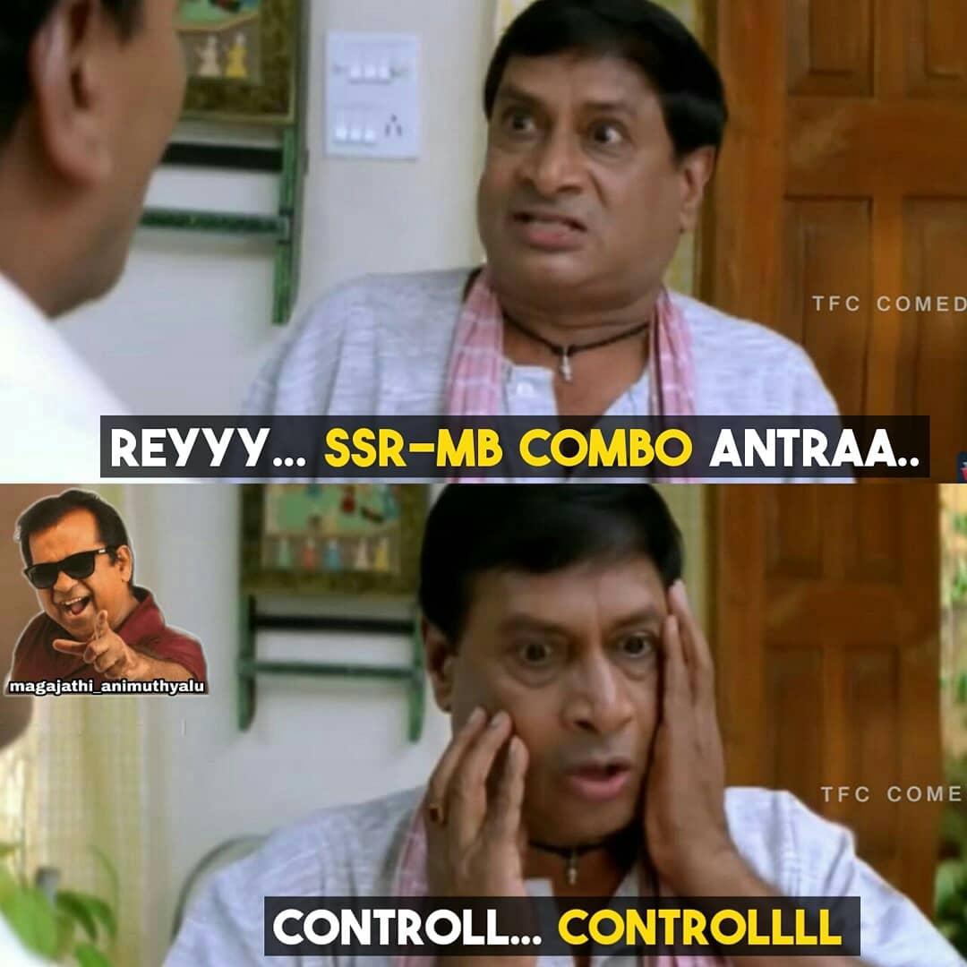8. Mahesh Babu And Ss Rajamouli Memes