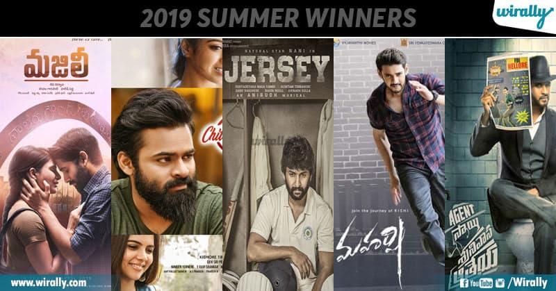 9 Films Released In Summer