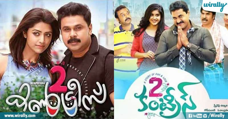 9 Malayalam Movies Remake