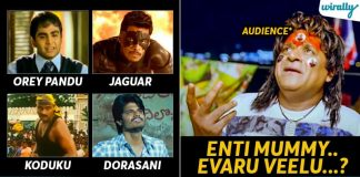 9 Times Heroes Who Appeared In Telugu Movies & Made Our Audience Say Mummy Evadu Eedu