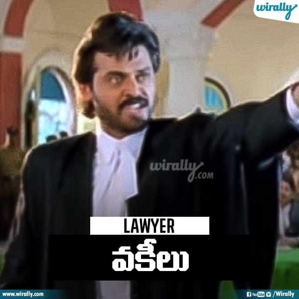 9 Lawyer