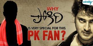 A Heartfelt Letter From Pspk Fan About Ssmbs Pokiri Is A Must Read For Both Mb & Pk Fans