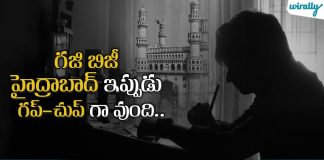 A Hyderabadi Guy Corona Story Let Us Know Whats Your Story