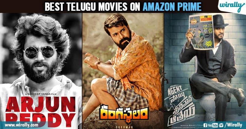 12 Best Telugu Movies On Amazon Prime To Watch During Lockdown | Wirally