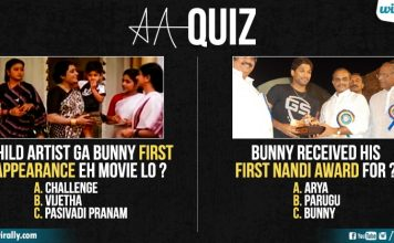 Dont Call Yourself A Die Hard Fan Of Allu Arjun If You Are Not Able To Crack This Quiz