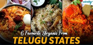 Favourite Biryanis From Telugu States