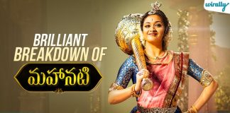 Frame To Frame Detailed Analysis About The Movie Mahanati Will Take Your Breath Away
