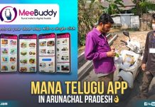 Here Is How Meebuddy Our Andhra Based App Is Helping Locals Of Arunachal Pradesh In Lockdown Times