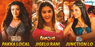Heroines Did Item Songs