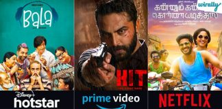 Movies Released Recently On Digital Platforms