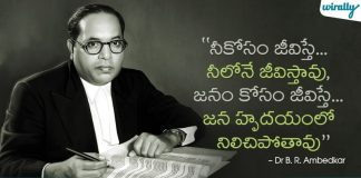 On Account Of Ambedkarss Jayanthi Here Are Some Life Changing And Thought Prov