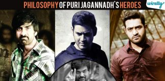Philosophy Of Puri Jagannadh