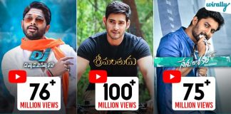 Srimanthudu To Aagadu List Of 15 Most Watched Telugu Movies On Youtube