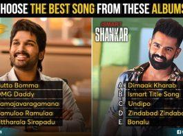 Super Hit Albums
