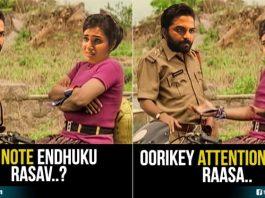 These Funny Memes Sum Up Vishwak Sens Hit Movie In A Nutshell