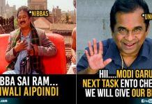 These Memes On Yesterday Nights Diya Movement Will Make You Say Asalu Em Jaruguthundi Raa Ee Desam Lo
