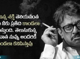 This Guys Detailed Analysis On Rgv Is A Proof That Rgv Is A Philosopher More Than A Filmmake