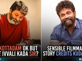 This Guys Excellent Analysis On Tollywood Directors Is On Point & Worth Reading