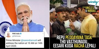 Types Of People And Their Anticipated Reactions For Pm Modis Speech Tomorrow