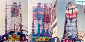 Vintage Megastar Movie Cutouts In Nellore Old Theatres Will Make You Feel Nostalgic