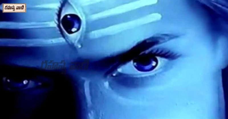 Thrinethrudu