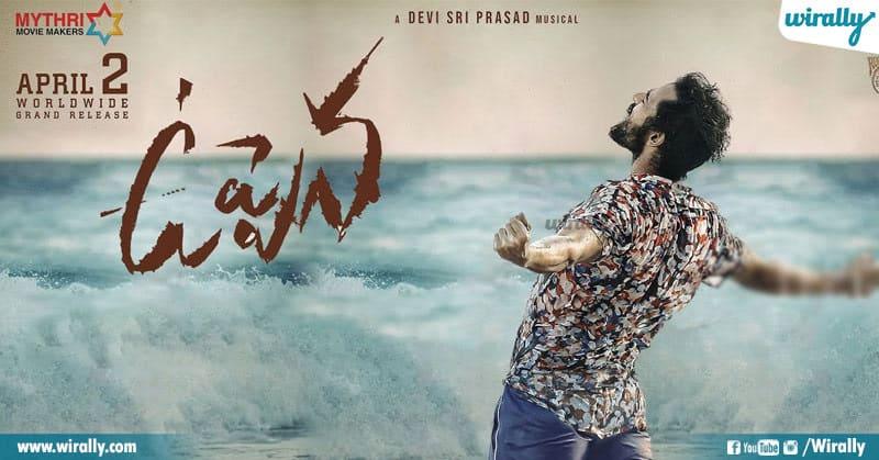 1 Telugu Movies We Are Missed