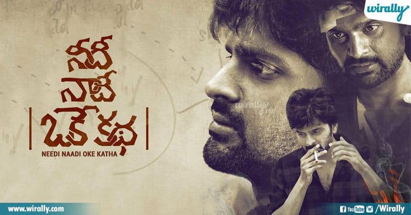 1 Underrated Telugu Films