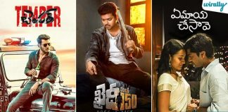 10 Telugu Movies Which Have Both Straight Telugu & Dubbed Versions