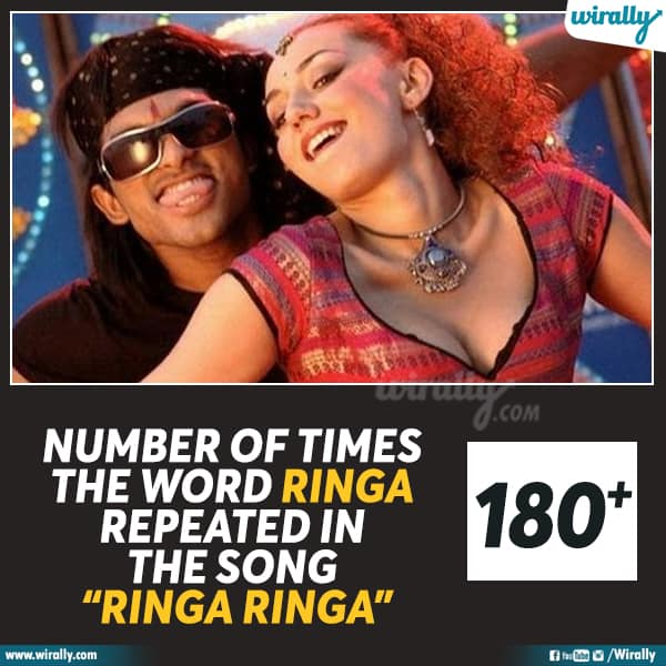 10 Ringa