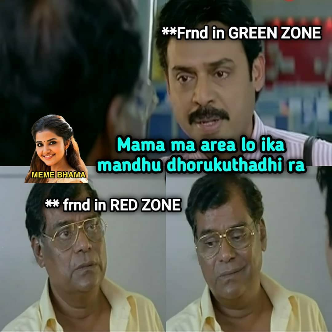 10. Red Zone Memes