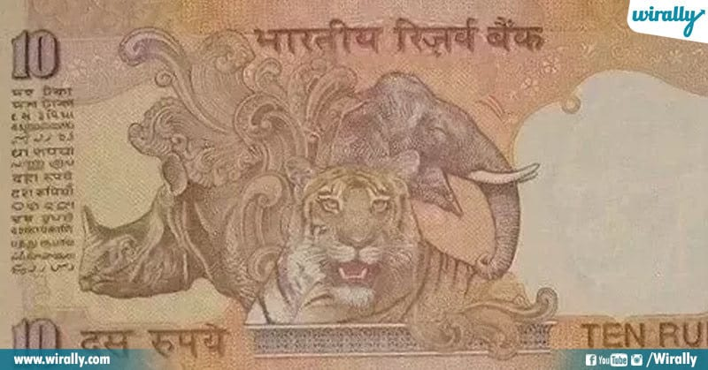 1(1) Indian Currency
