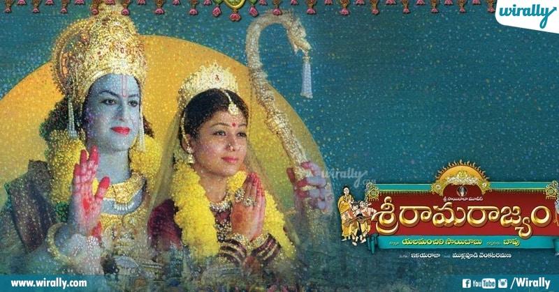 11 Sri Ramarajyam
