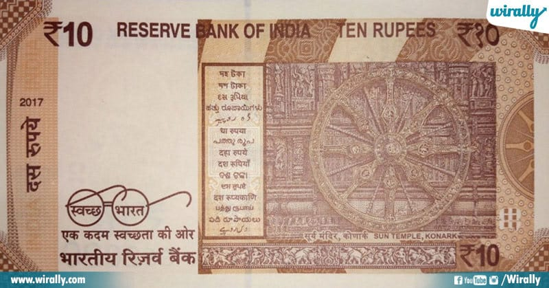 1(2) Indian Currency