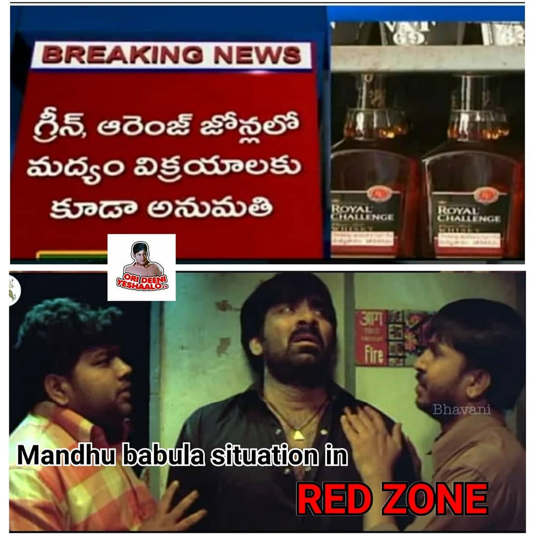 13. Red Zone Memes