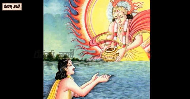 Surya Bhagavan