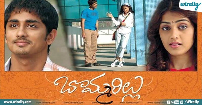 2 Story Movies In Telugu