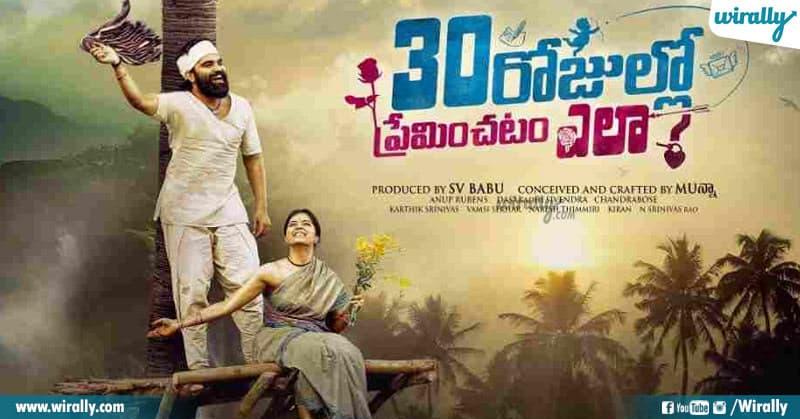 2 Telugu Movies We Are Missed