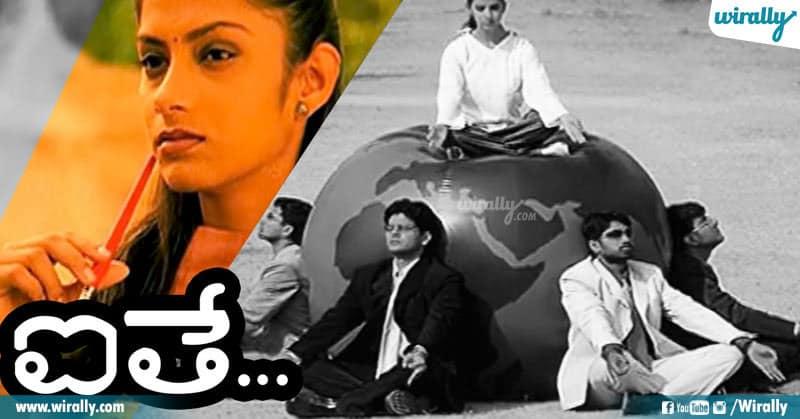 2 Underrated Telugu Films