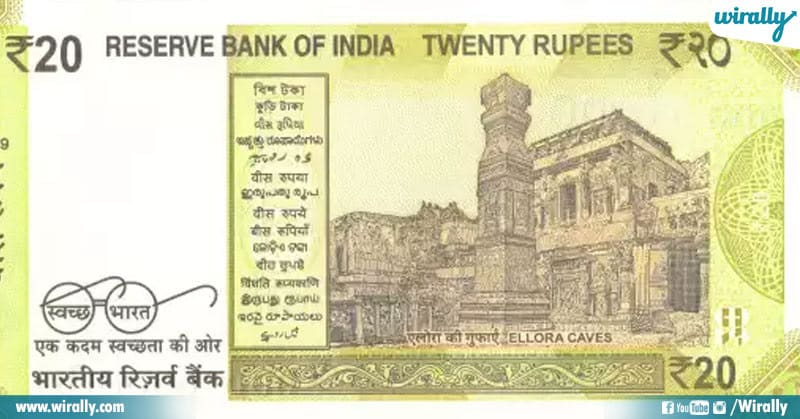 2(2) Indian Currency