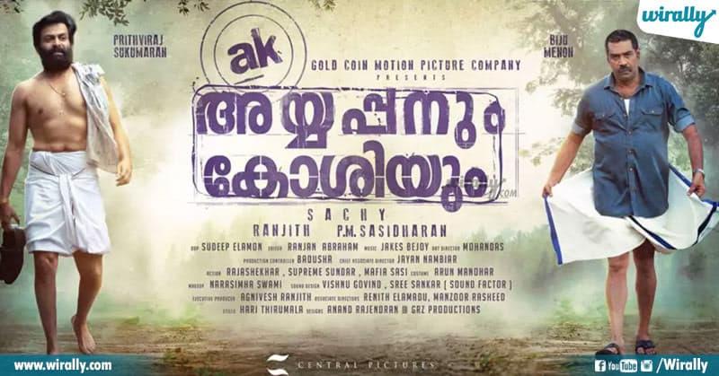 3 Malayalam Movies On Amazon Prime