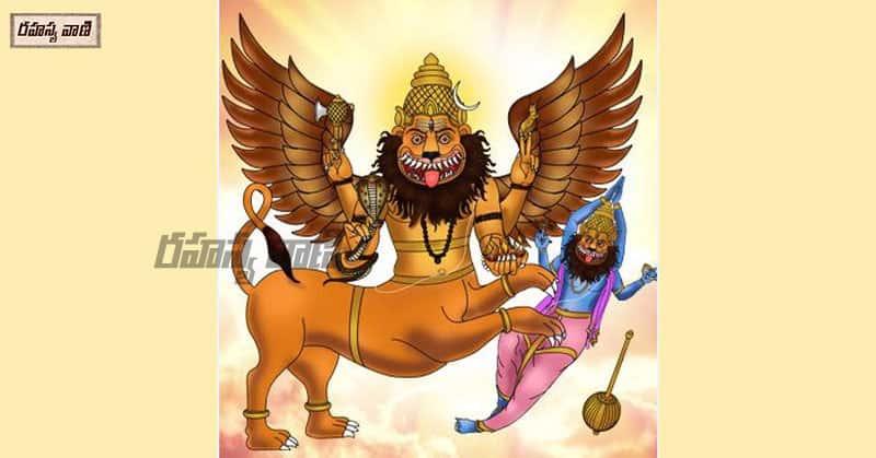Maha Shivudu