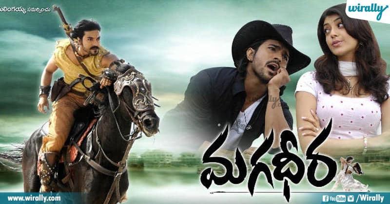 3 Story Movies In Telugu