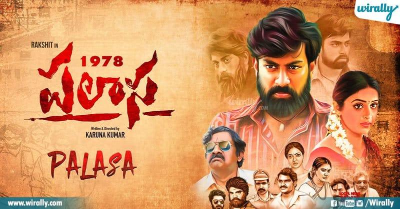 3 Underrated Telugu Films
