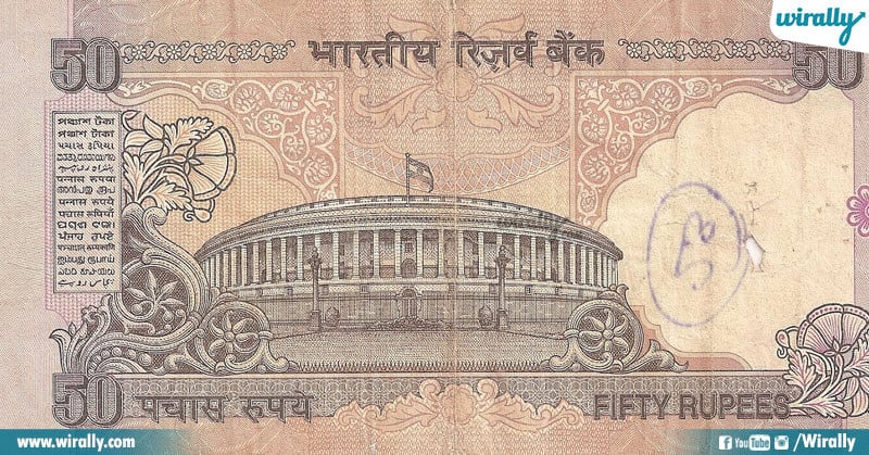 3(1) Indian Currency