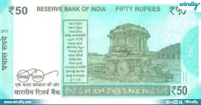 3(2) Indian Currency
