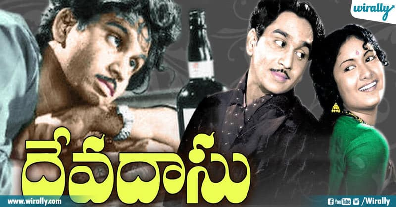 4 Story Movies In Telugu