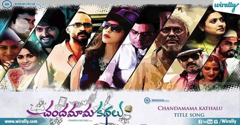 4 Underrated Telugu Films